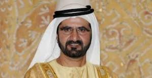 Dubai Emiri'nin Darıca'daki Gözkamaştıran Altın Kaplama Malikanesi