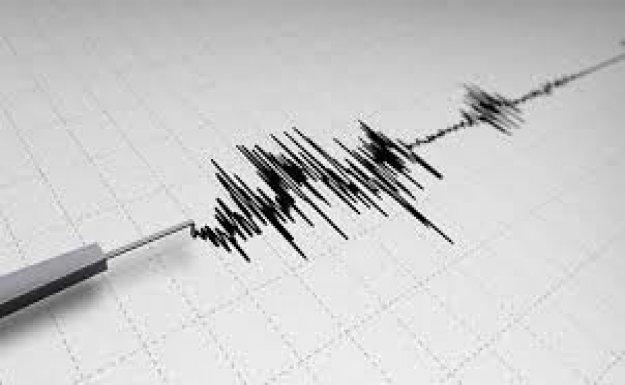 Eskişehir Yılın İlk Gününde Depremle Kalktı