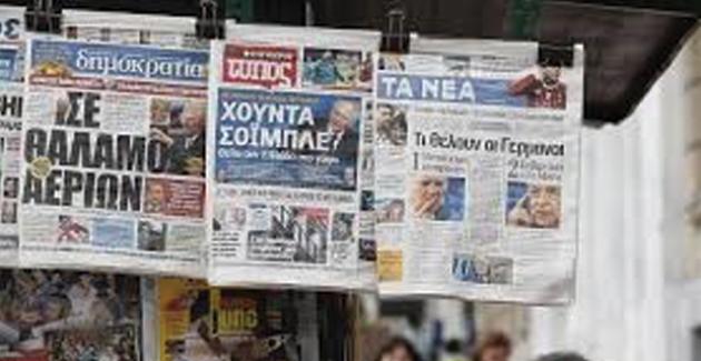 Yunan Medyası Cumhurbaşkanı Erdoğan'ın Ziyaretini Konuşuyor