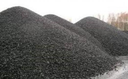 Kömür Yardımı Resmi Gazete'de