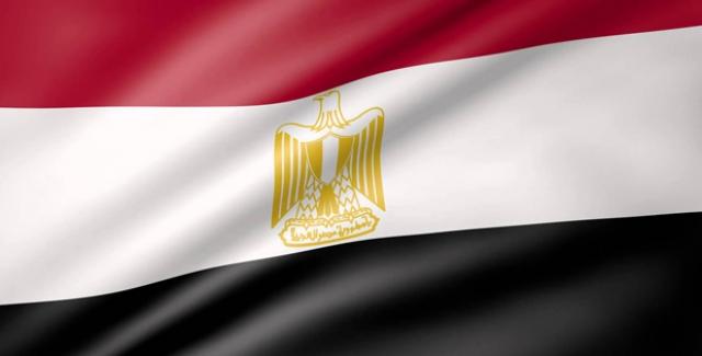 Mısır, 'Terör Yuvaları'na Karşı Operasyon Başlattı
