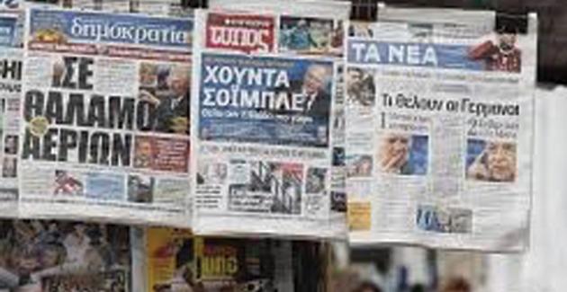 İki Yunan Askerine İlişkin Karar Atina'daki Korkuları 'Teyit Etti'