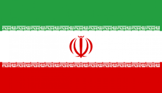 Tahran'daki Terör Saldırısından Suçlu Bulunan 8 Kişi İdama Mahkum Oldu