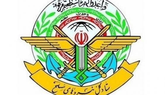 İran Genelkurmayından Kandil Açıklaması