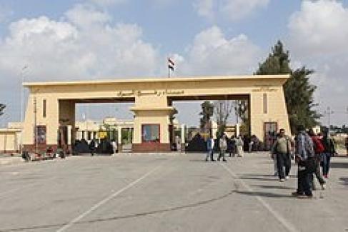 Mısır, Refah Sınır Kapısını Kurban Bayramına Kadar Açık Tutacak