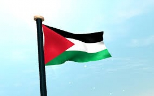 İsrail'de Filistin Bayrağı Yasaklanacak Mı?