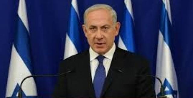 Netanyahu'dan Trump'a Övgü: UNRWA Kararı Önemli, Destekliyoruz