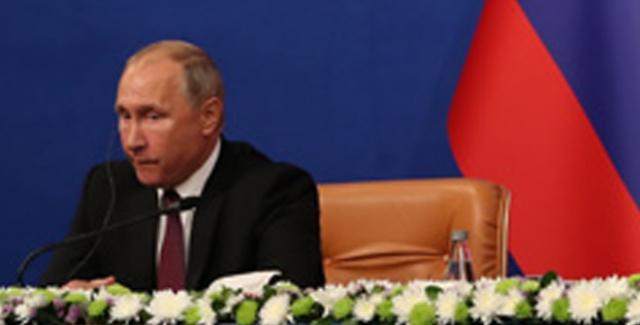 """Putin: """"Öncelikli Hedef; Suriye'yi Terörizmden Tamamen Temizlemek"""""""