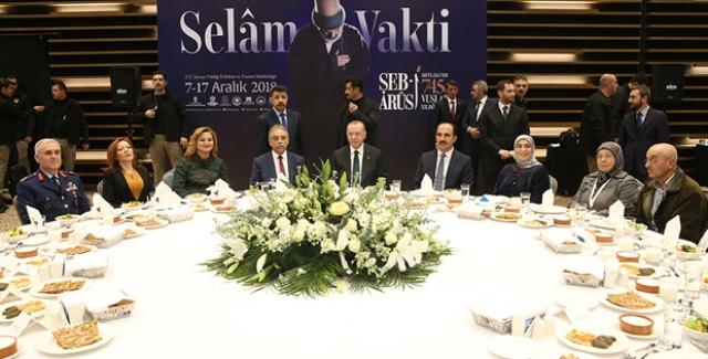 """Cumhurbaşkanımız Erdoğan, """"Selam Vakti Buluşmaları"""" Akşam Yemeğine Katıldı"""