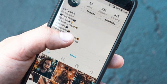 Instagram Kullanımında Dünya Beşincisiyiz