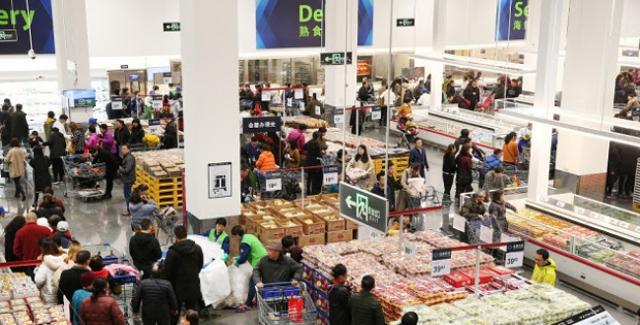 Çin, Tüketime ve Yatırıma Destek İçin Teşvik Çabasında