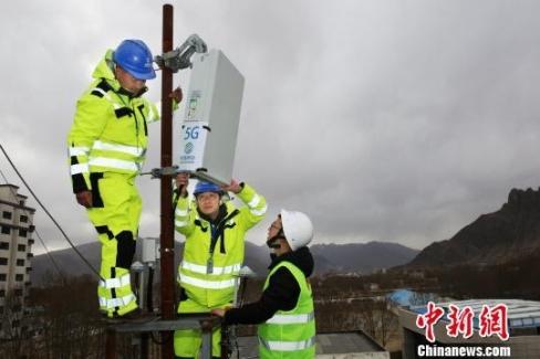 Tibet İlk 5G Baz İstasyonunu Açıyor