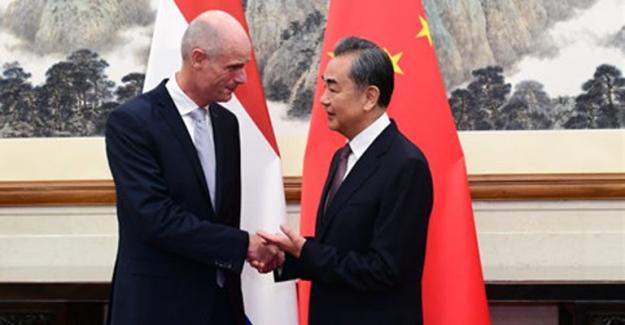 Wang Yi: Çin İle Avrupa Arasında Rekabetten Çok İşbirliği Var