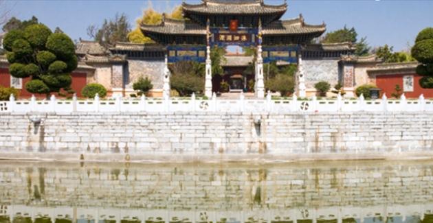1200 Yıllık Jianshui Kenti