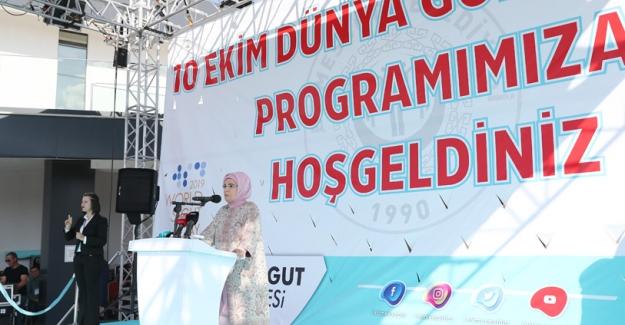Emine Erdoğan, 10 Ekim Dünya Görme Günü Nedeniyle Düzenlenen Programa Katıldı