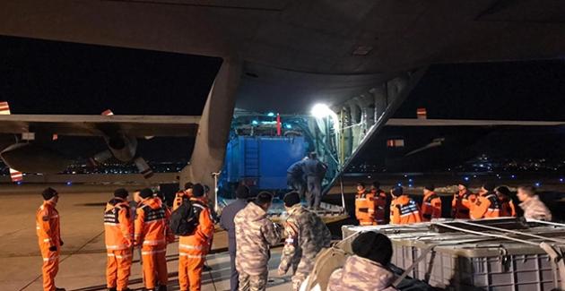 MSB'den Elazığ'da Meydana Gelen Deprem Hakkında Basın Açıklaması