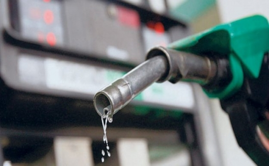 Benzin Ve Motorinde İndirim