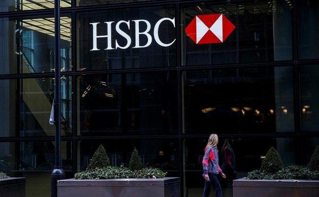HSBC'nin Türkiye Faaliyetleri Devam Edecek