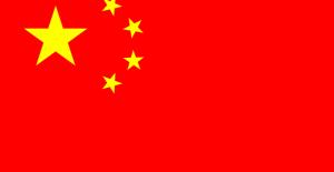 En Yüksek Yerçekimi Gözlemevi Tibet'te İnşa Ediliyor