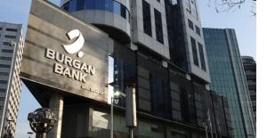 Burgan Bank'a 205 Milyon ABD Dolarlık Sendikasyon Kredisi