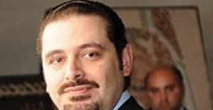 Hariri Beyrut'ta Bağımsızlık Günü Törenine Katıldı