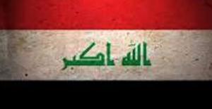 Bağdat, İran Yanlısı Milislerin Elindeki ABD Silahlarına El Koyacak