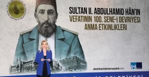 Osmanlı Hanedanı'ndan Cumhurbaşkanı Erdoğan Ve Başkan Uysal'a Teşekkür