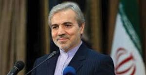 İran: ABD, Müzakere Masasına Oturmayı Hak Etmiyor