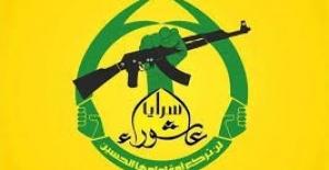 Irak'ta Şiddet Sürüyor: El Sadr'ın Yardımcısı Öldürüldü