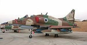 İsrail Uçakları, Suriye'deki T-4 Üssüne 'Yeniden Saldırdı'