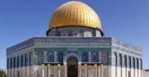 İsrail, Mescid-i Aksa'da Tamirat Yapan Filistinlileri Gözaltına Aldı