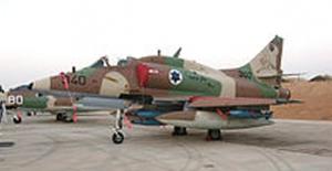 İsrail Uçaklarının Üç Çocuğu Öldürmesi Gazze'de İnfial Yarattı