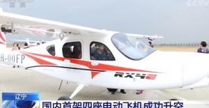 Çinin 4 Koltuklu Elektrikli Uçağı...