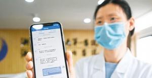 Çinli Doktorlar Tüm Dünyaya Online Covid-19 Danışmanlık Hizmeti Veriyor