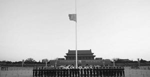 Çin, Salgında Hayatını Kaybedenleri Anmak İçin 'Ulusal Yas' İlan Etti