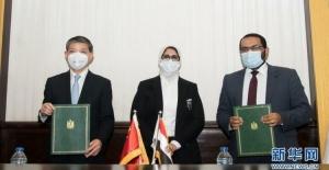 Çin ve Mısır Covid-19 Aşısı İçin İş Birliği Anlaşması İmzaladı