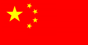 Çin, ABD'nin THAAD Sistemine Tepki Gösterdi