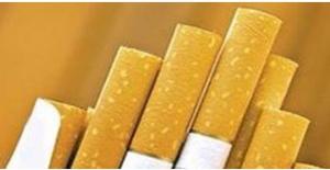 Dünyada Her Yıl 5 Milyon Kişinin Ölüm Sebebi Sigara