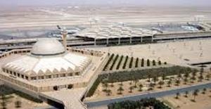 27 Yıl Sonra Irak'tan Arabistan'a İlk Uçuş