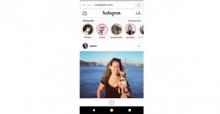 Instagram'a İki Yeni Özellik...