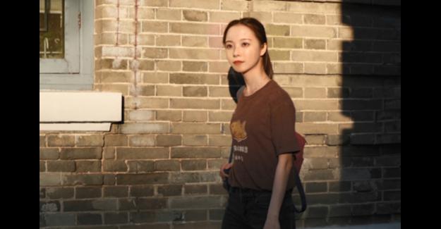 Çin'in İlk Yapay Zekalı 'Sanal Öğrencisi' Üniversiteye Başladı