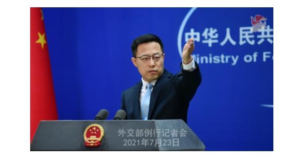 Çin'den ABD'ye Yeni Yaptırım