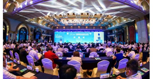 Dünyanın Tek Ekolojik Fuarı, Çin'in Guiyang Kentinde Başladı