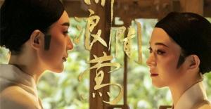 Özdemir'in filmi Bembeyaz, Shanghai Film Festivali'nde Altın Kadeh İçin Yarışacak