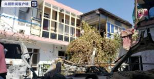 Kabil'deki Hava Saldırısında Ölenlerin Yakınları: ABD'nin Sadece Bir Özrü Yeterli Mi?
